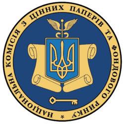 Требования к регистрации финансовой компании в Украине - astrit.com.ua/registratsiya-finansovoi-kompanii/